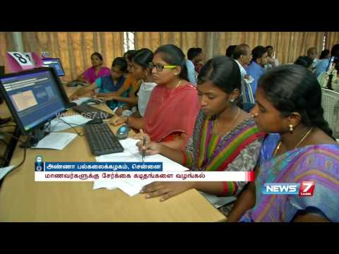 Anna University Be Results 2016
