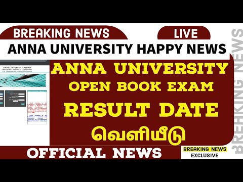 Anna University Results Date 2021